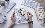 Гнучкий розум Эстанислао Бахрах м'яка обкладинка, фото 2