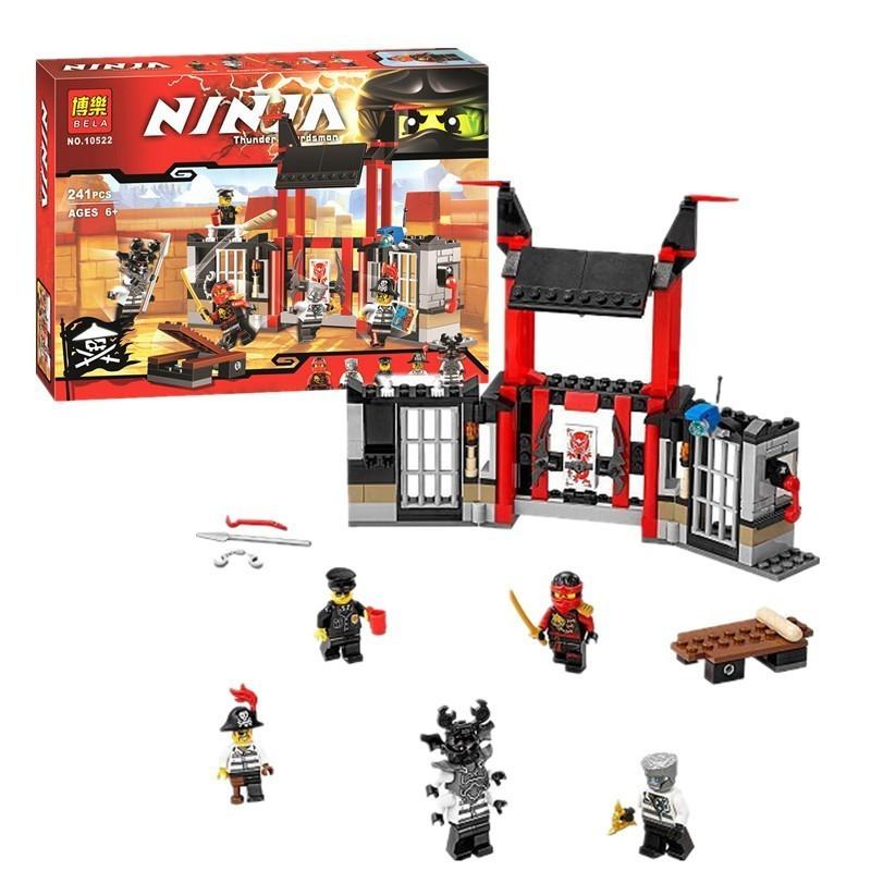 """Конструктор """"Побег из тюрьмы Криптариум"""" Bela Ninja 10522 241 деталь"""
