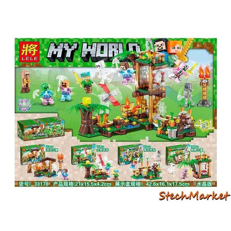 Конструктор Морковные плантации  Lele My World 33178 4 вида блоком 8шт 101 деталь