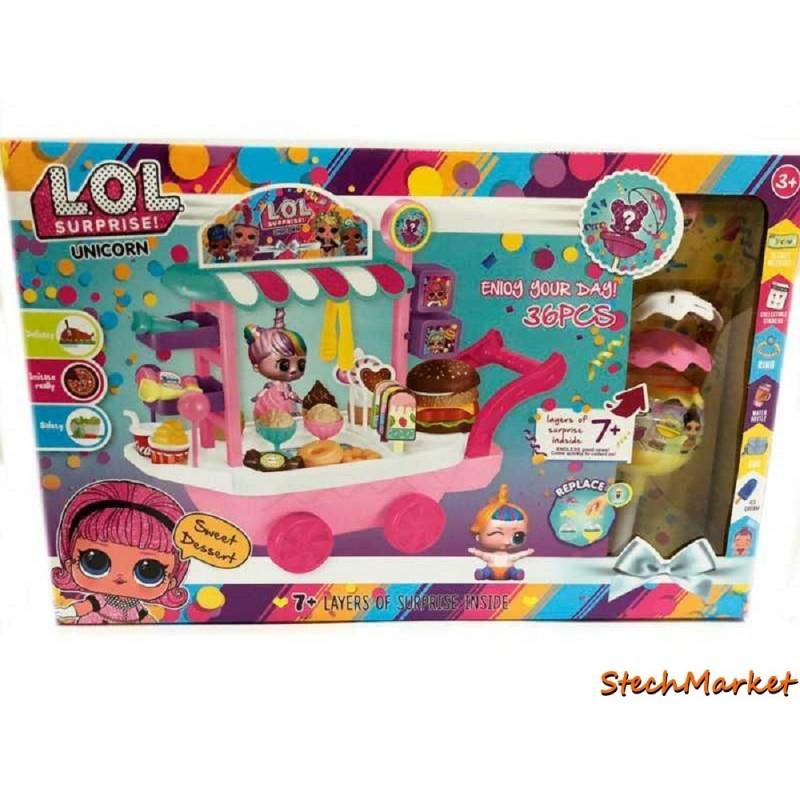 Игровой набор с куклой LOL PC 2345 36 деталей с тележкой