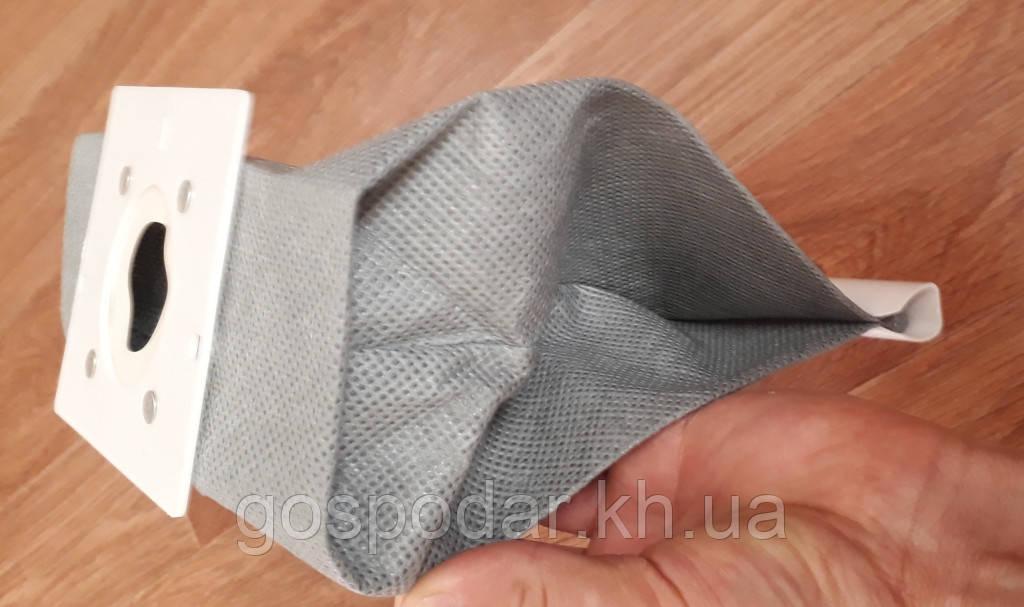 Мішок для пилососа універсальний текстильний.
