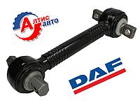 Реактивная тяга Daf Евро 3-5 XF 95, 105, CF (1261101-095.329)