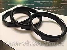 Кольцо переходник / адаптер для установки 3.0'' масок на би-ксеноновые линзы 2.5'', фото 2