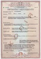 sertificateluxeon.jpg