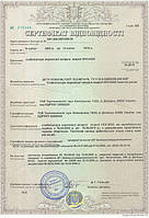 sertificateukrtech.jpg