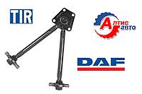 Лучевая тяга Daf XF 105, 95, CF 85 75 Евро 3-5