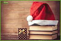 Поздравление с Новым 2019 годом и Рождеством Христовым