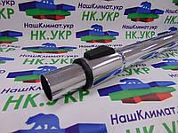 Труба телескопическая для пылесоса Zelmer 550.0000, фото 1