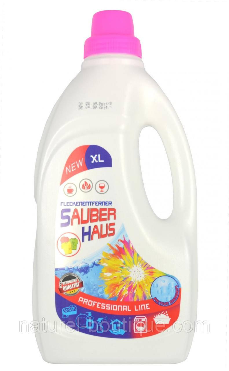 Пятновыводитель Sauber Haus 1 л