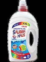 Гель для стирки цветного белья Sauber Haus 4,9  л
