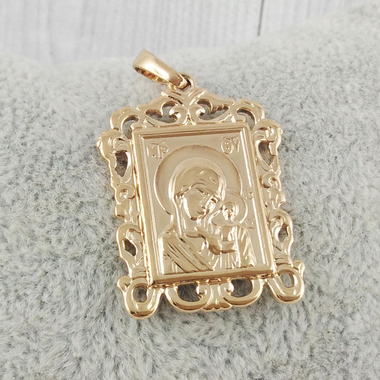 Ладанка, иконка XUPING Пресвятая Богородица  медицинское золото, позолота 18К
