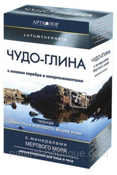 Чудо-глина косметична Арт Колор LUTUMTHERAPIA з мінералами мертвого моря