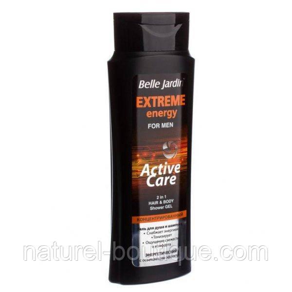 Гель для душа и шампунь Belle Jardin For Men концентрированный  Extreme Energy