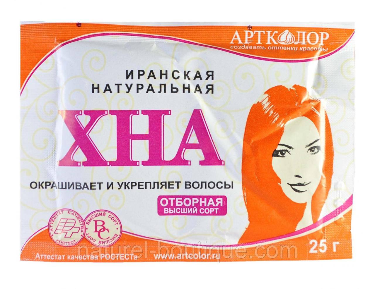 Хна иранская Арт Колор (бумажный пакет)