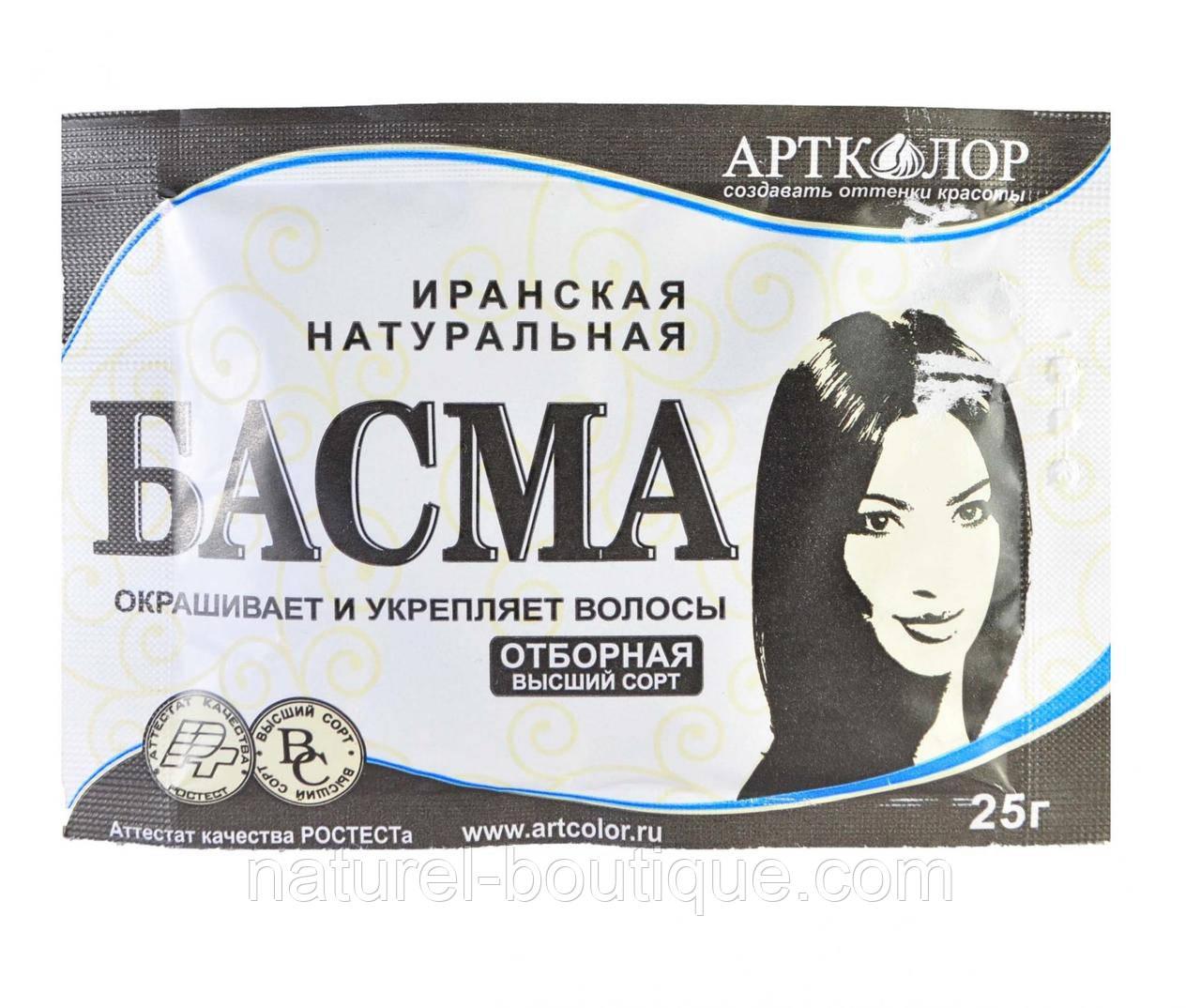 Басма иранская Арт Колор (бумажный пакет)
