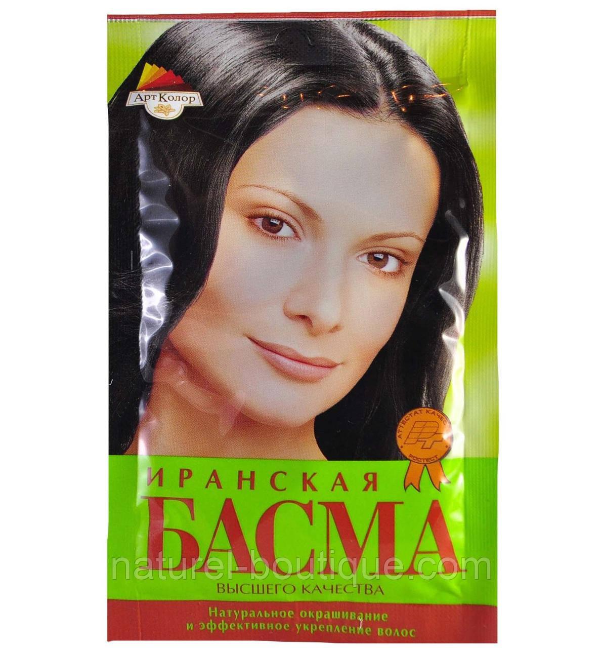 Басма иранская Арт Колор (євролок)