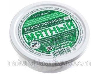 Зубной порошок Арт Колор Мятный