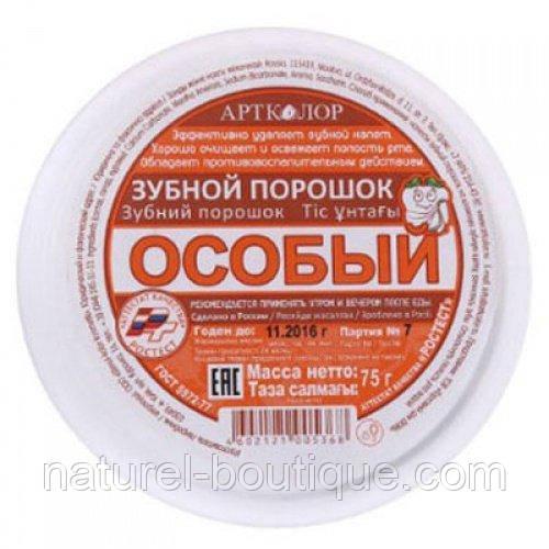 Зубной порошок Арт Колор Особый