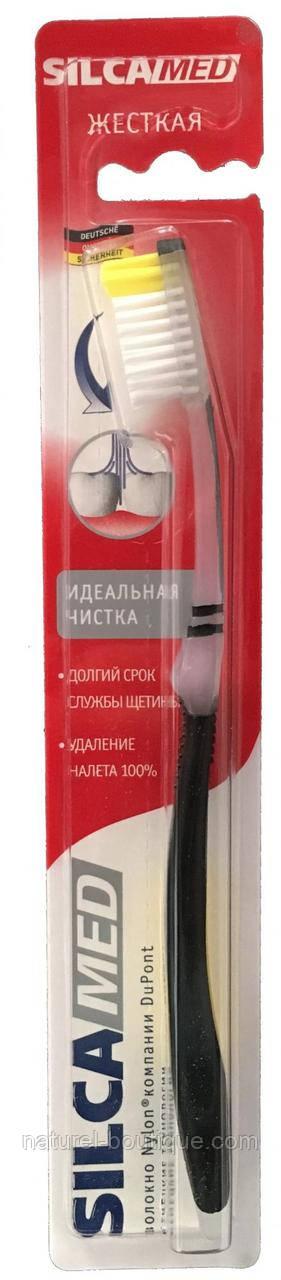 Зубная щетка Силка Мед жесткая щетина