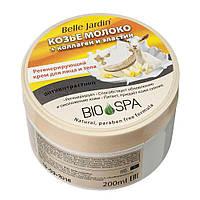 Крем для лица и тела Belle Jardin Spa Naturelle регенерирующий  Козье молоко + Коллаген и Эластин 200мл
