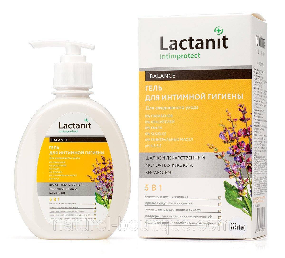Гель для інтимної гігієни rEvolution PRO Balance ТМ Lactanit