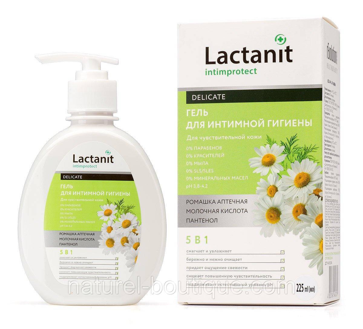 Гель для інтимної гігієни rEvolution PRO Delicatе ТМ Lactanit