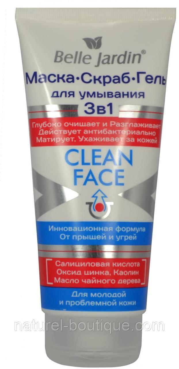 Скраб - маска - гель 3в1 для умывания Belle Jardin  CLEAN FACE от прыщей