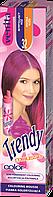 Красящий мусс для волос Venita TRENDY COLOR 32 Интригующий  розовый