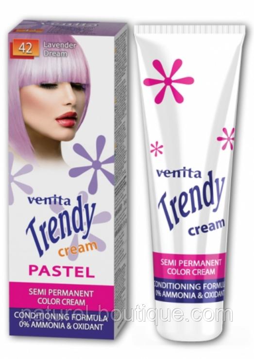 Тонер-крем для окрашивания волос Venita TRENDY  CREAM 42 Лавандовая мечта