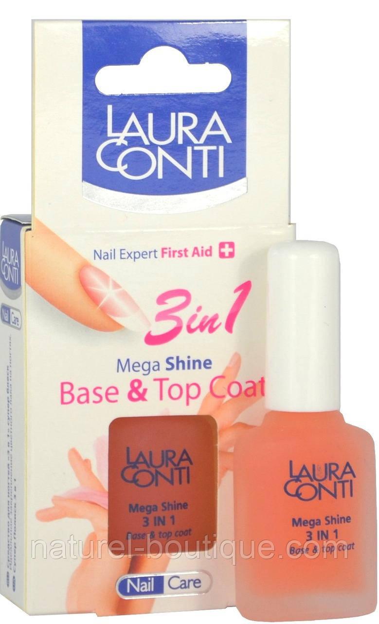 Бальзам для нігтів Laura Conti Супер-блиск 3 в 1 база & верхній шар