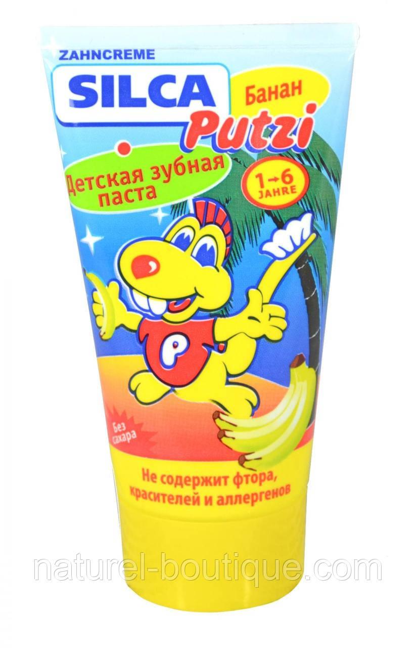 Детская зубная паста SILCA Putzi Банан без фтора