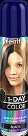Краска-спрей (цвет на 1 день), оттеночная  для волос Venita 11 Черный