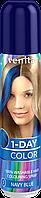 Краска-спрей (цвет на 1 день), оттеночная  для волос Venita 5 Космическая синь
