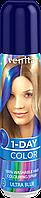 Краска-спрей (цвет на 1 день), оттеночная  для волос Venita 12 Сапфировый синий