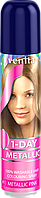 Краска-спрей (цвет на 1 день), оттеночная  для волос Venita М1 Розовый металлик