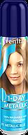 Краска-спрей (цвет на 1 день), оттеночная  для волос Venita М3 Синий металлик
