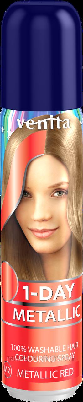 Краска-спрей (цвет на 1 день), оттеночная  для волос Venita М2 Красный металлик