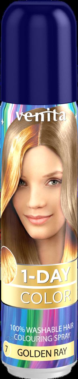 Краска-спрей (цвет на 1 день), оттеночная  для волос Venita 7 Золотой луч
