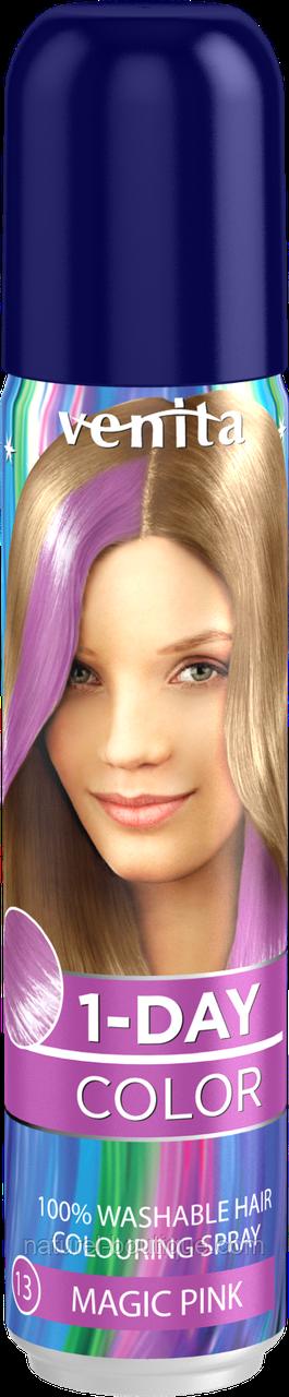 Краска-спрей (цвет на 1 день), оттеночная  для волос Venita 13 Розовый