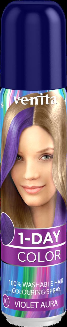 Краска-спрей (цвет на 1 день), оттеночная  для волос Venita 10 Фиолетовый