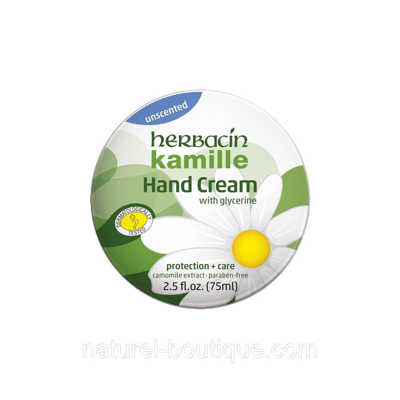 Крем для рук Herbacin kamille без запаха 75 мл