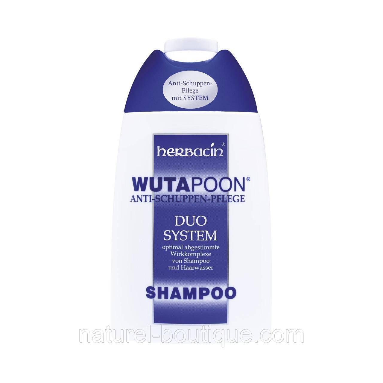 Шампунь Herbacin WUTAPOON - Dandruff Treatment против перхоти
