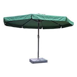 Зонты пляжные, торговые, садовые