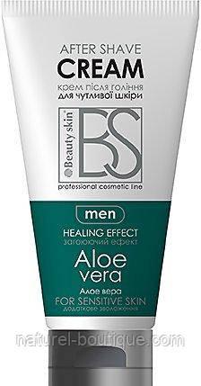 Крем после бритья с алоэ Beauty skin для чувствительной  кожи