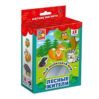Влади-Тойс VT-3106-06 Мой маленький мир Лесные