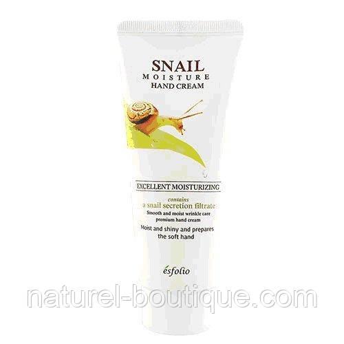 Крем для рук Esfolio Snail Moisture Hand Cream увлажняющий  с экстрактом слизи улитки