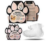 Маска-пилинг Esfolio Foot and heel Peeling Mask для стоп  и пяток