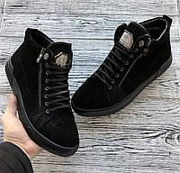 Демисезонная мужская обувь до -5  Коллекция Зима 2019 Материал Натуральная замшевая Размеры 42, 43, 44