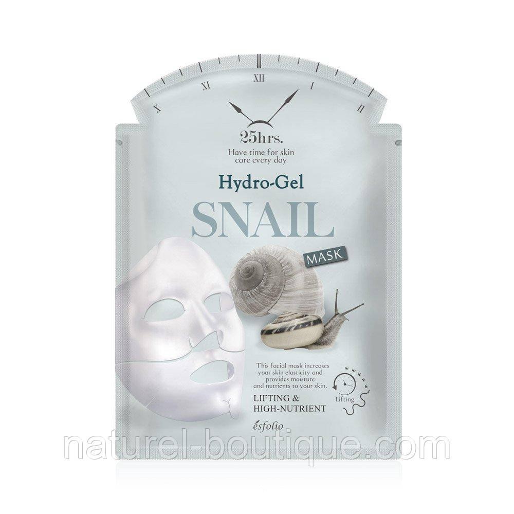 Гідрогелева маска для обличчя Esfolio Hydrogel Snail Mask з екстрактом слизу равлики