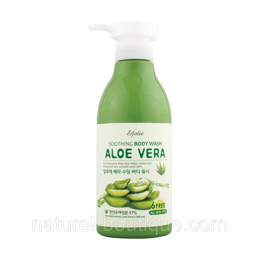 Гель для душа Esfolio Aloe Vera Soothing Body Wash с Алоэ  Вера